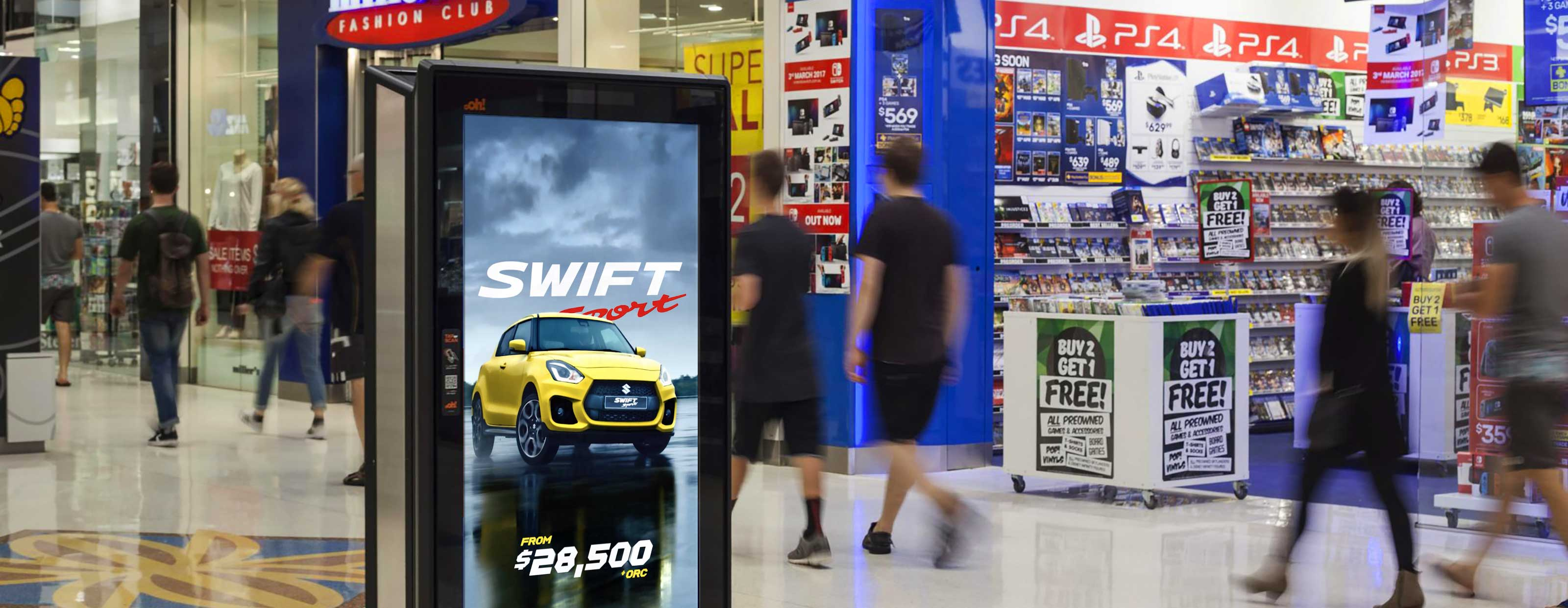 Swift Sport Mall display